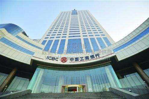 中国工商银行4