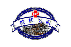 南京gulou医院部shu高密模块化数juzhongxin