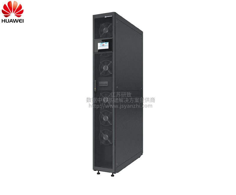 行级风冷智能温控产品NetCol5000-A025H