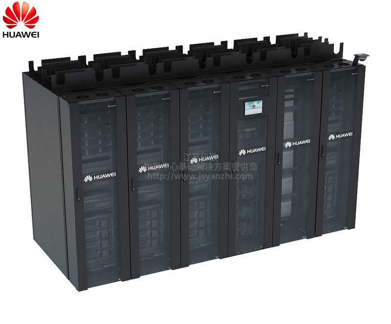 FusionModule800小型智能微模块德赢vwin客户端下载
