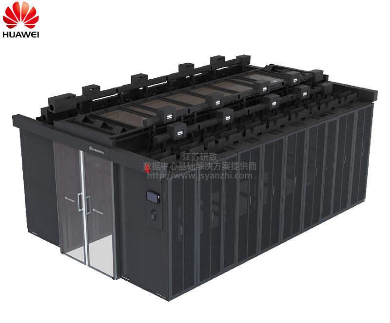 智能微模块数据中心FusionModule5000